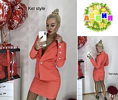 Костюм женский с пиджаком деловой 42-46 рр.