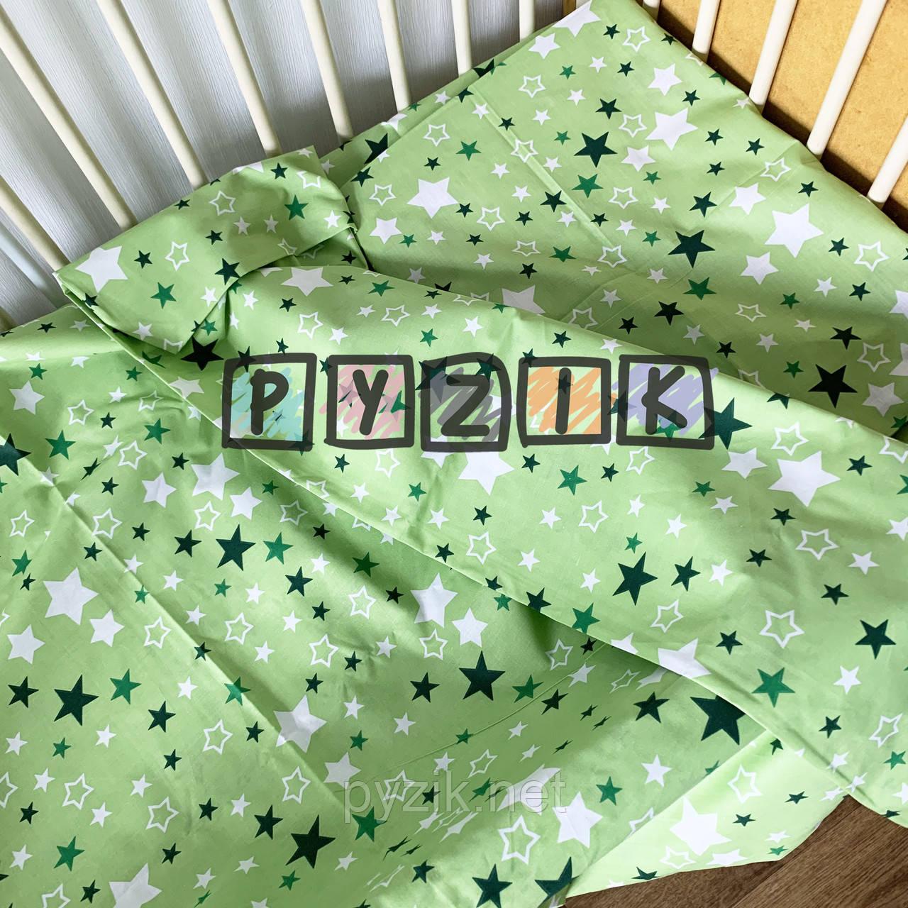 Постельный набор в детскую кроватку (3 предмета) Звездочка 3