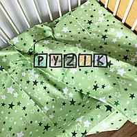 Постельный набор в детскую кроватку (3 предмета) Звездочка 3, фото 1