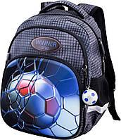 Школьный рюкзак для мальчика Winner One 1712 + брелок мячик