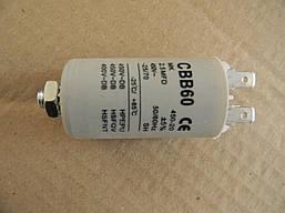 Конденсатор пусковой 2.5 мкф. 450 v