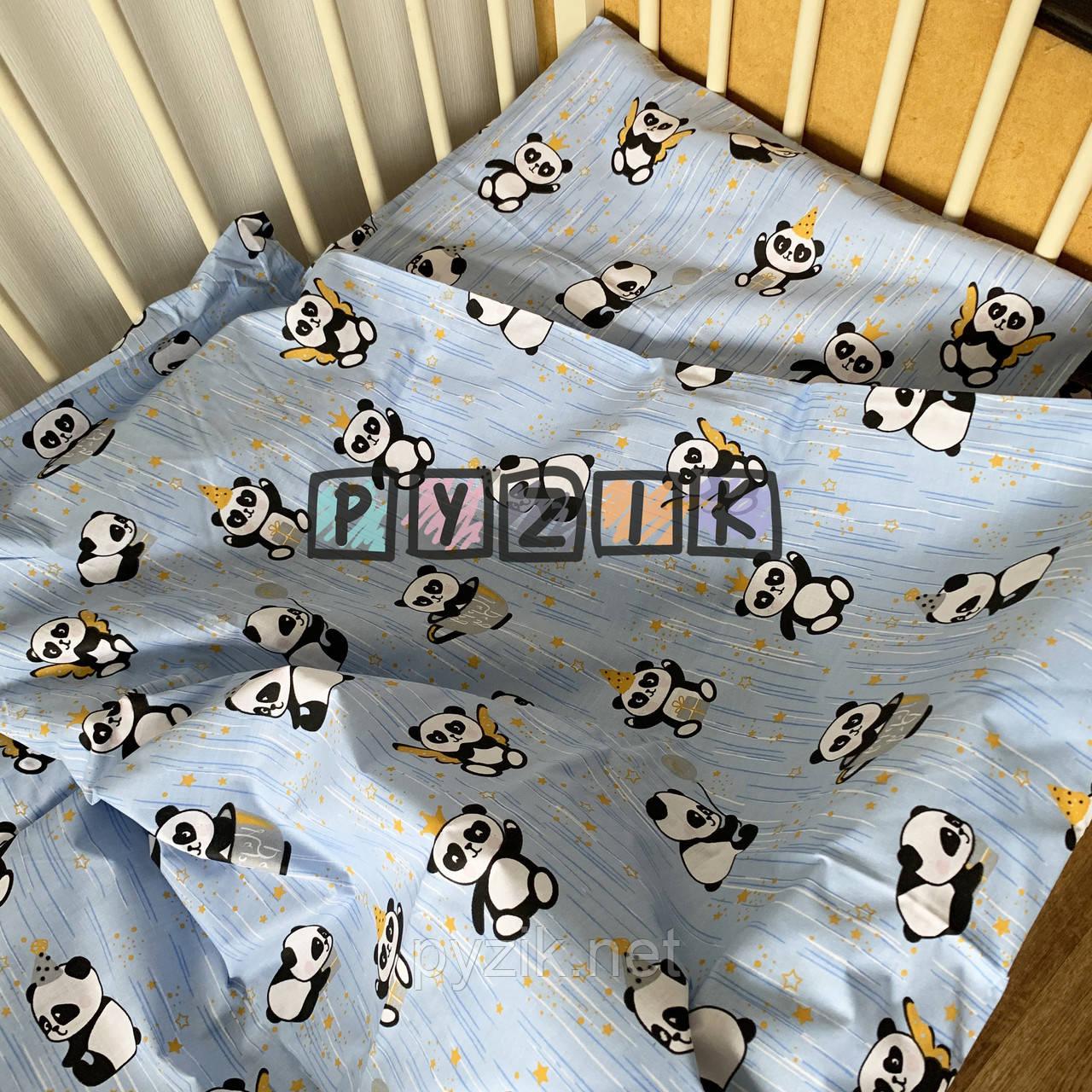 Постільний набір в дитячу ліжечко (3 предмета) Панда блакитний
