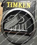 Подшипник JM822049 & JM822010 Timken RE293316  Roller Bearing JD9127 & JD9069 з.ч. 84026027, фото 8