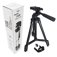 Штатив Tripod 3120 для фото и видеокамеры, для смартфона, тринога, высота- 102см