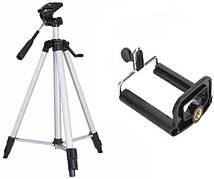 Штатив Tripod 330A для відеокамери, фотоапарата і смартфона, висота -134см