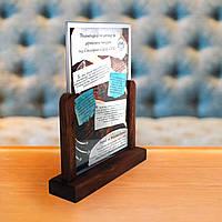 Подставка под меню и специальные предложения А5 дерево+акрил