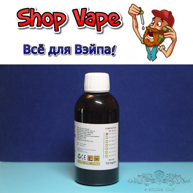 Готовая база Xi'an Taima 12 мг/мл (250 мл)