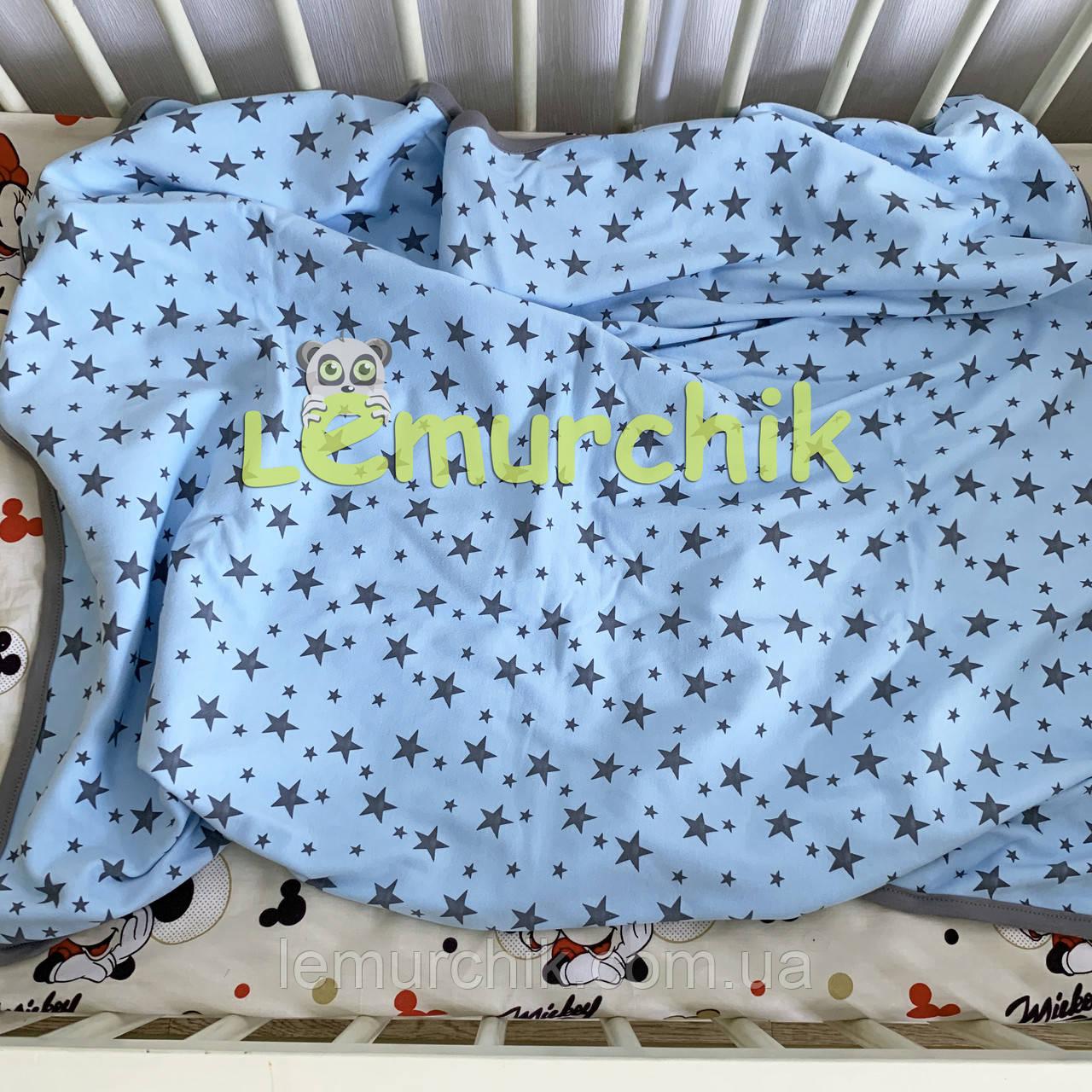 """Конверт-плед двухсторонний для новорожденных легкий на выписку и в коляску """"Звездочка"""" голубой"""