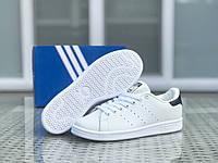Женские кроссовки белые с черным Adidas Stan Smith 8323