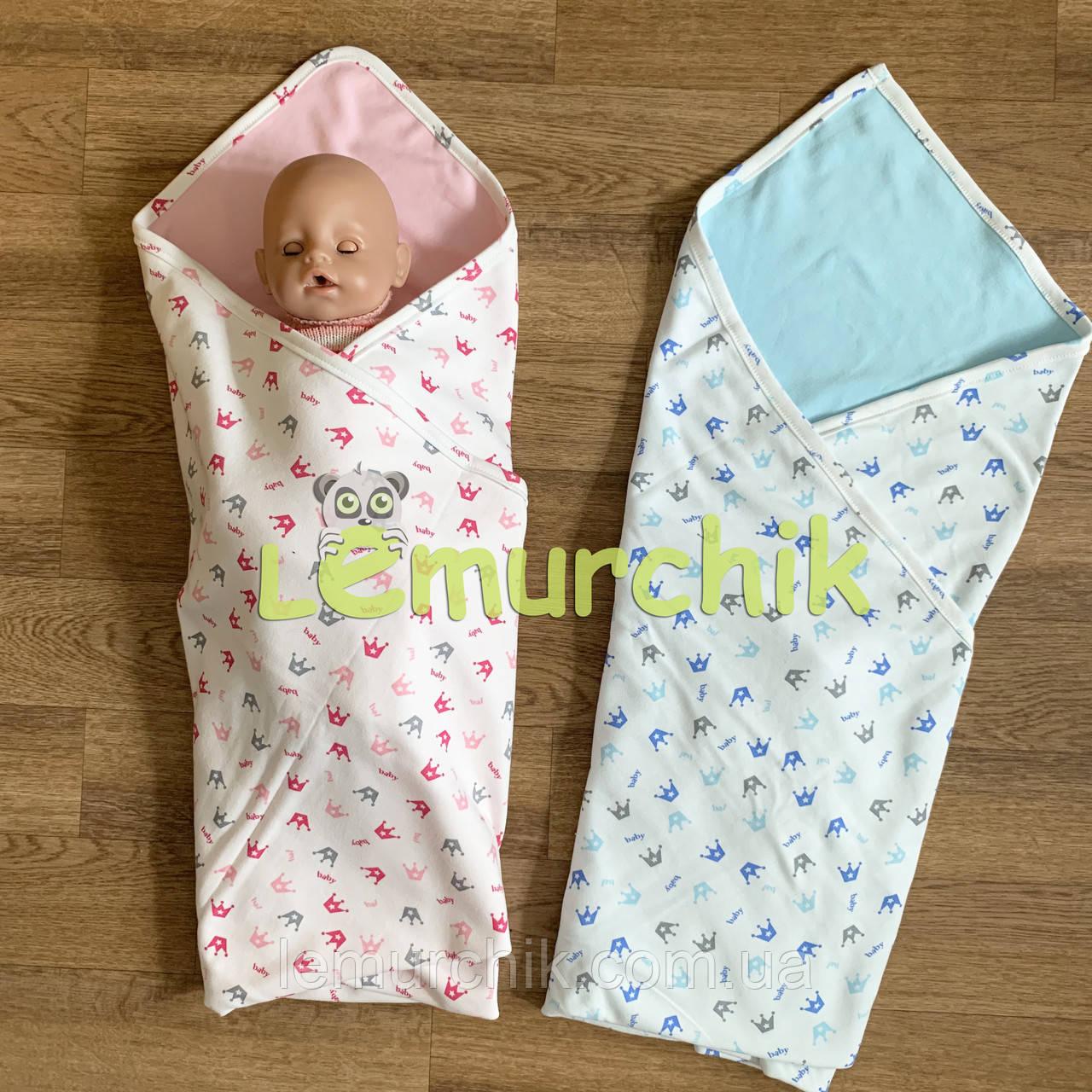 """Конверт-плед двухсторонний для новорожденных легкий на выписку и в коляску """"Принц/Принцесса"""", на выбор"""