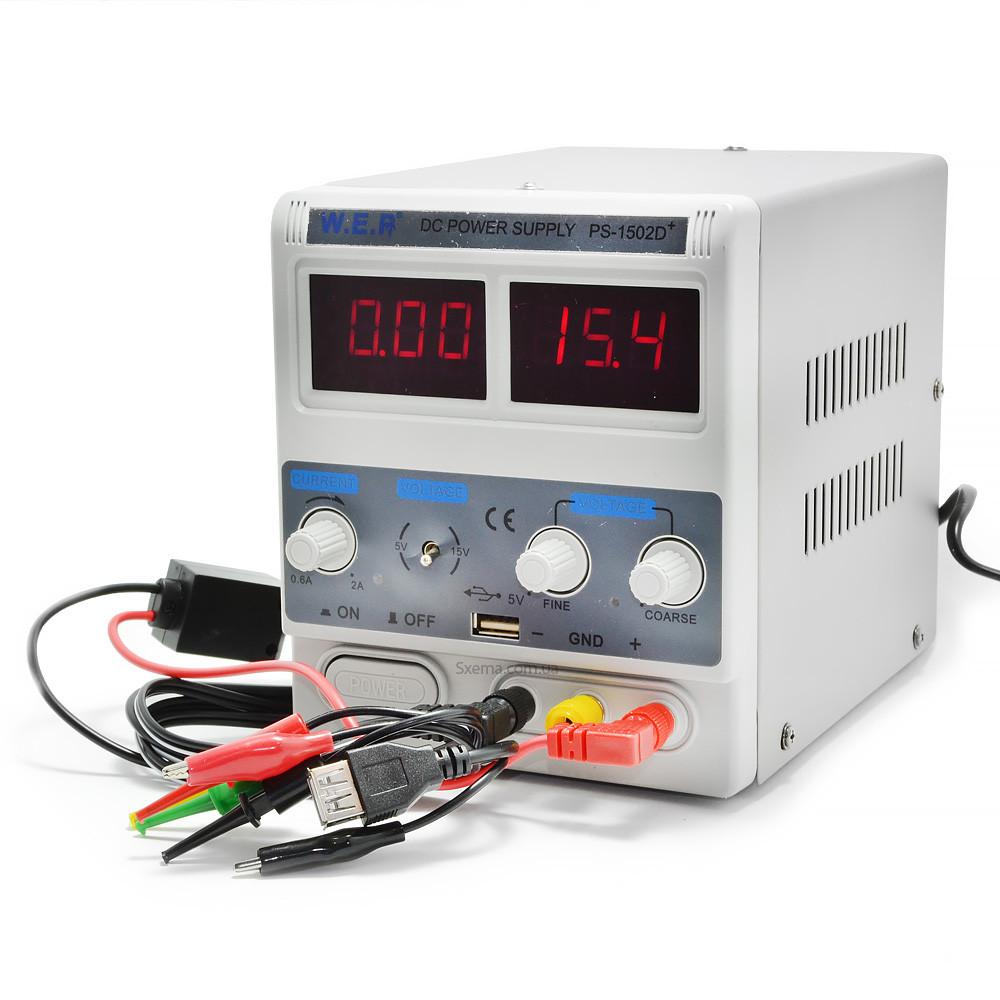 Лабораторный блок питания WEP PS-1502D+ USB, 15V, 2A