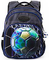 Школьный рюкзак для мальчика Winner One R3-226 + брелок мячик