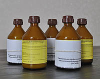 Моментальный педикюр и биоманикюр, комплект из 5 шт. по 125 мл, фото 1