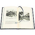 """Книга в шкіряній палітурці """"Бесіди біля каміна!"""" Франклін Делано Рузвельт, фото 8"""