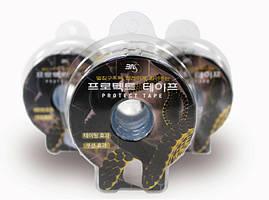 Корейский кинезио тейп Protect tape, желтый  60см