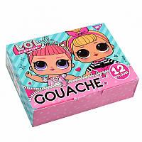 Краски гуашевые YES LOL Sweety набор 12цв.x20мл (230371)