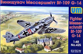 Истребитель Мессершмитт Bf-109 G-14. Сборная модель самолета в масштабе 1/48. UM 425