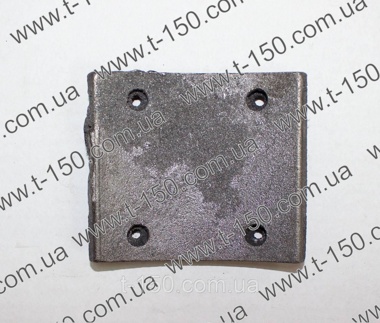 Колодка тормозной ленты Т-150К (сверленная) (151.46.112)