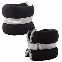 Утяжелители-манжеты для ног и рук Springos 2 x 2 кг FA0073, фото 1