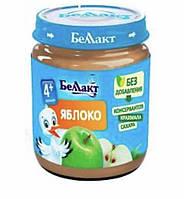 Пюре фруктовое яблоко Беллакт (Беларусь) с 4 месяцев 100 гр