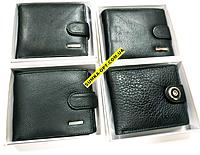 Мужские кошельки и портмоне на кнопке,магните оптом (в ассортименте)14*10см