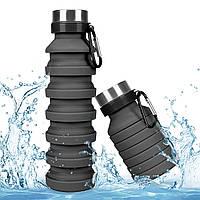 Складная силиконовая бутылка DEXT NS06 Gray 550 мл. трансформер многоразовая теплостойкая и морозостойкая (OK22DXTR010)