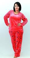 Женская махровая теплая пижама ― красивая и уютная женская домашняя одежда для дома. Опт, розница. Украина.