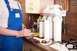 Замена картриджей и обслуживание фильтров для воды