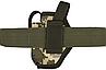 Кобура Форт-17 поясная с чехлом под магазин (Oxford 600D, пиксель), фото 3