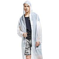 Дождевик Xiaomi Mi Zaofeng Portable EVA Folding Raincoat (Size M)