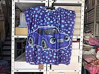 Детское яркое полотенце пончо Машинка Цвет синий велюр-махра 3D принт 100% Хлопок 60*120