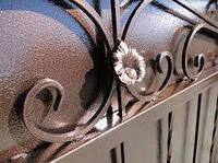 Эмали антикоррозионные по металлу молотковые