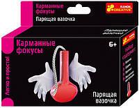 Фокусы Ranok-Creative Парящая вазочка 301900, КОД: 314618