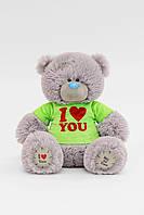 Плюшевый мишка ТЕДДИ в футболке I LOVE YOU высотой 55 см