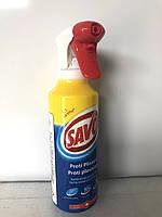 Средство  для удаления плесени SAVO 500 ml