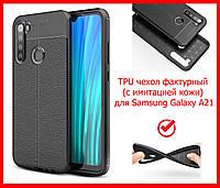 TPU резиновый чехол фактурный (с имитацией кожи) для Samsung A21 2020 A215 (черный)