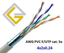 Кабель сетевой в экране AWG PVC 4х2х0,51 F/UTP-cat.5E для внутренней прокладки