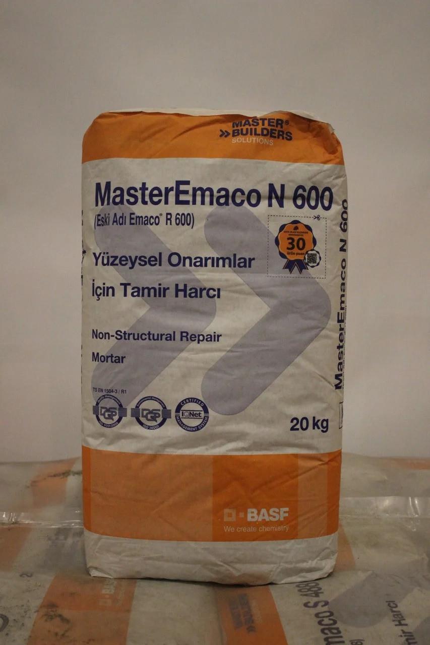 MasterEmaco N 600 сухая смесь для финишной отделки бетонной поверхности