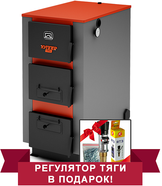 Твердопаливний котел Теплодар Куппер ПРО 36