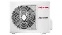 Кондиціонер Toshiba (серія N3KVR) RAS-13N3KVR-E/RAS-13N3AVR-E, фото 3