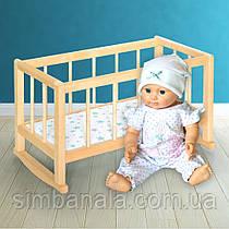 Деревянная игрушечная кроватка-качалка для кукол ТМ Graisya(без постели), Украина