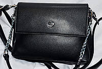 Женские модные летние клатчи Премиум класса с клапаном и ручкой цепочкой 27*20 см (черный)
