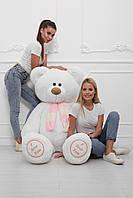 Плюшевый Мишка Тоша 230 см. (9) белый