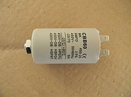 Конденсатор пусковой 6.0 мкф. 450 v