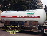 Автоцистерна для транспортировки СУГ, Сосуд высокого давления