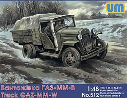 ГАЗ-ММ-Б. Сборная модель советского грузового автомобиля в масштабе 1/48. UM 512