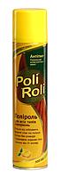 Полироль для всех типов поверхностей «POLI ROLI» Антипыль 300 мл