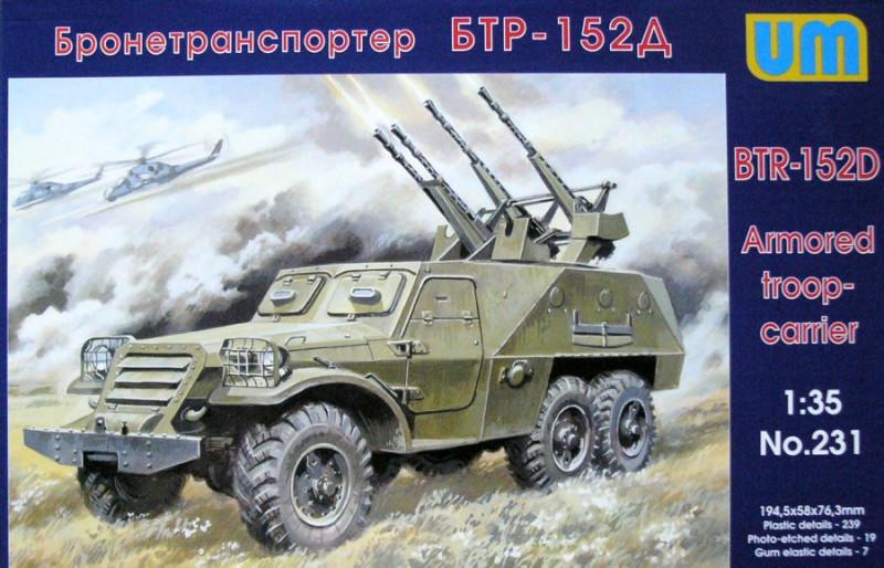 БТР 152Д. Сборная модель бронетранспортера в масштабе 1/35. UM 231