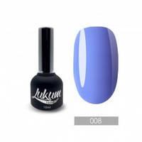 Гель-лак Lukum Nails 10мл № 008