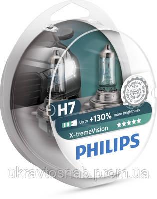 Лампа Philips X-TREME VISION H7 12V 55W PX26D / - НА 130% ЗБІЛЬШЕНИЙ ПОТІК СВІТЛА / 2ШТ. BOX